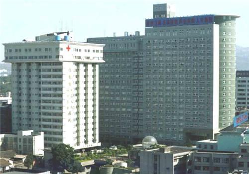 云南第二人民醫院體檢中心大樓