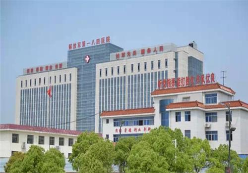 鹰潭184医院体检中心