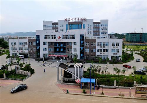瑞昌市中医院体检中心