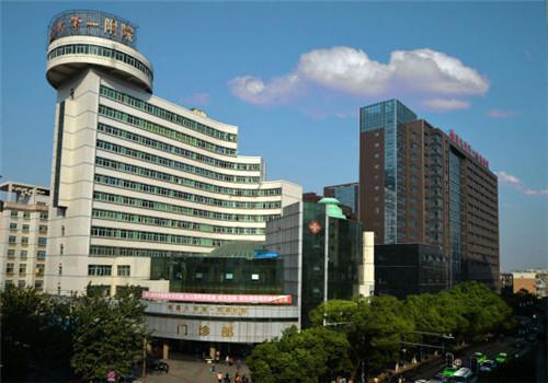 南昌大学第一附属医院体检中心