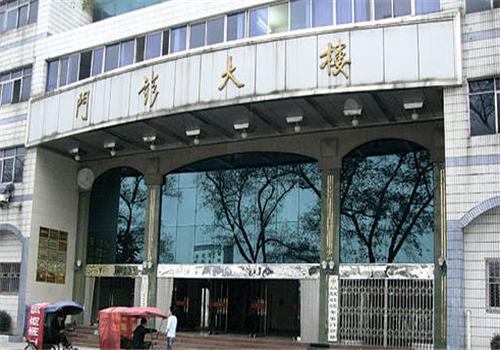 上饶人民医院体检中心