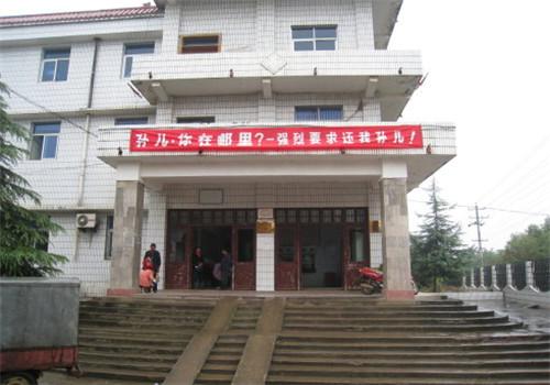 大冶第二人民医院体检中心