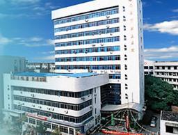 宜春第二人民医院体检中心