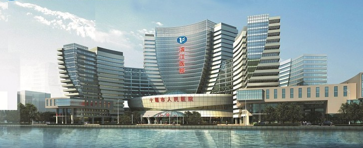 十堰人民医院体检中心