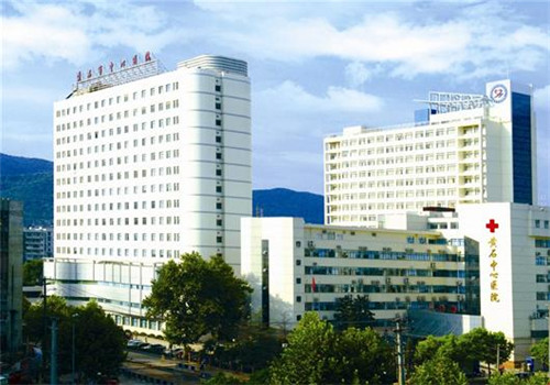 黄石中心医院体检中心