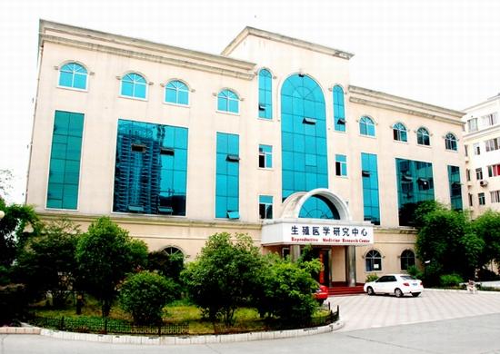 十堰市人民医院体检中心