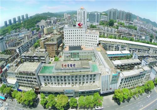东风总医院体检中心