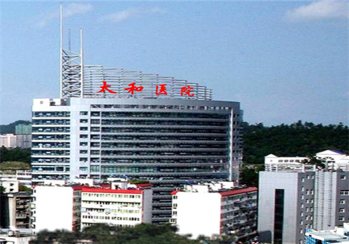 十堰市太和医院体检中心