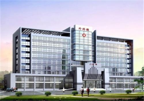 黄冈第二人民医院体检中心