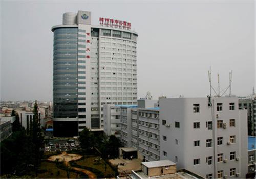 随州中心医院体检中心