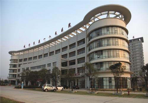 咸宁第一人民医院体检中心