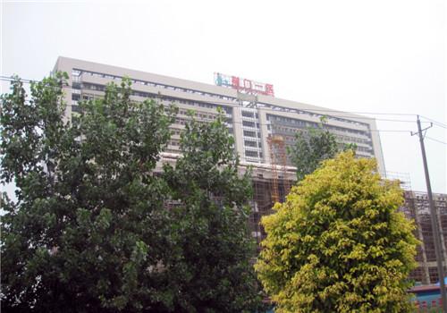 荆门第一人民医院体检中心