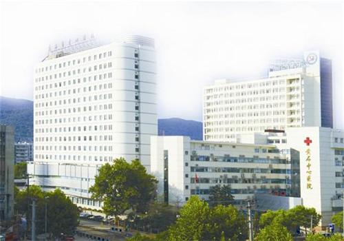 黄冈中心医院体检中心