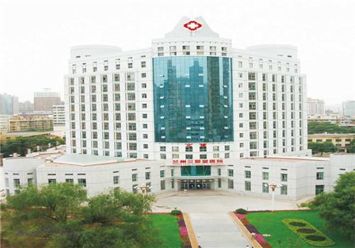 中国人民解放军第一医院体检中心