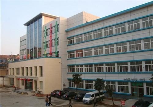 应城中医医院体检中心