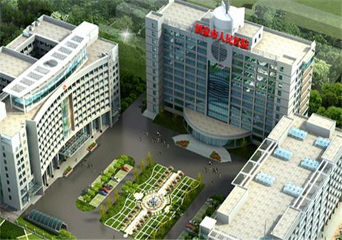 酒泉人民医院体检中心