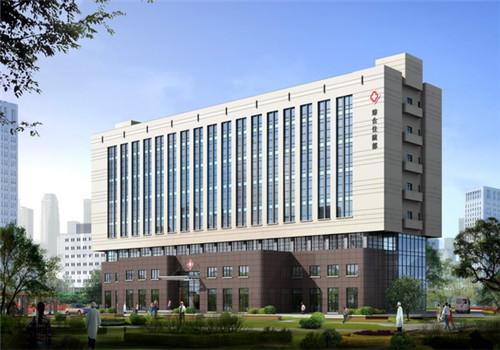 山西省高平市人民医院体检中心