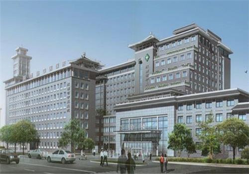 陕西中医医院体检中心
