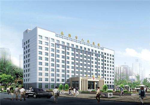 山西省永济市人民医院体检中心