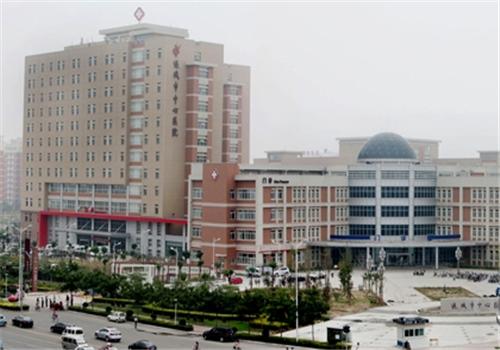 运城中心医院体检中心