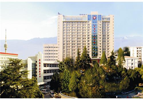 宝鸡人民医院体检中心