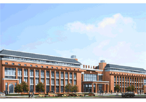 陕西荣复军人第一医院体检中心