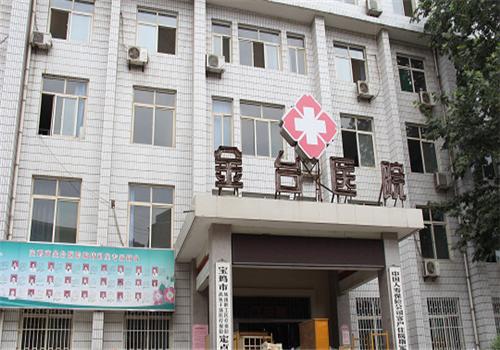 宝鸡金台医院体检中心