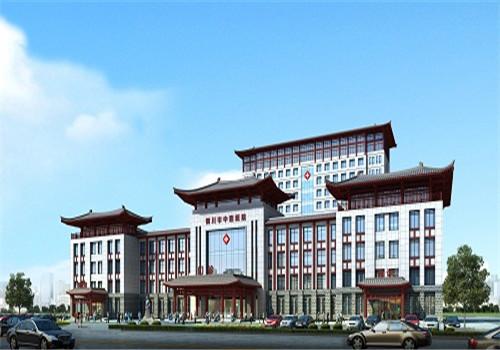 铜川中医医院体检中心