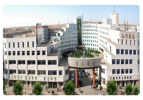 榆林星元医院体检中心