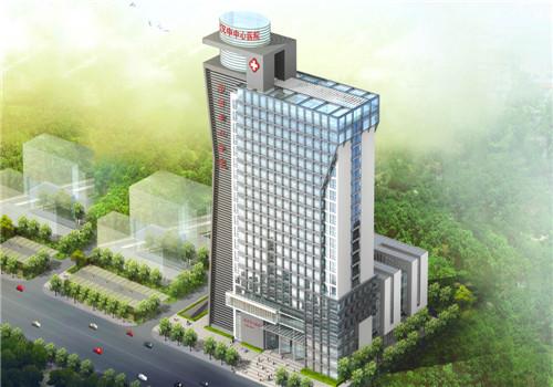 汉中中心医院体检中心