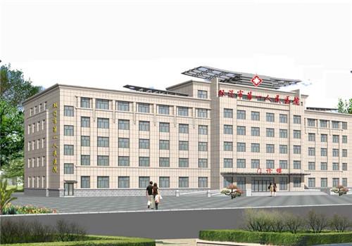 双辽第一人民医院体检中心