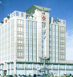 贵阳医学院第三附属医院体检中心