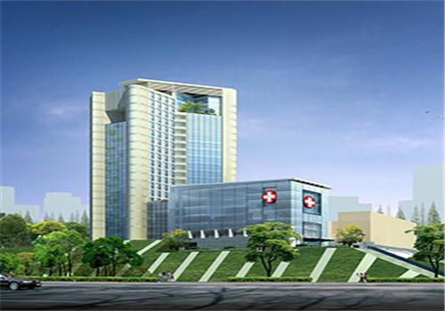 贵州第二人民医院体检中心
