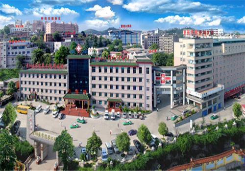 贵阳医学院第二附属医院体检中心