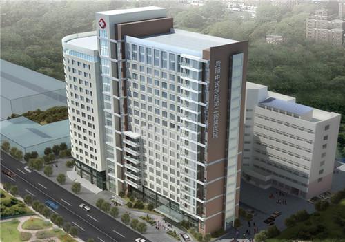 贵阳中医学院第二附属医院体检中心