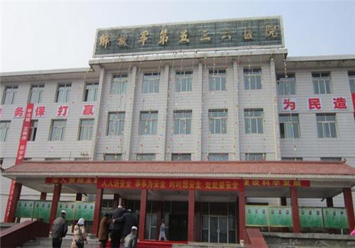 青海536医院体检中心
