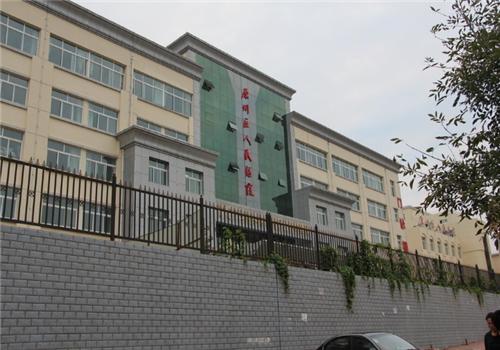 固原人民医院体检中心