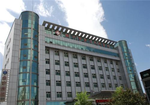 银川第二人民医院体检中心