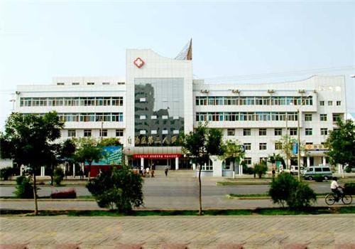 银川第三人民医院体检中心