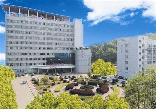 黄石第二医院体检中心外景