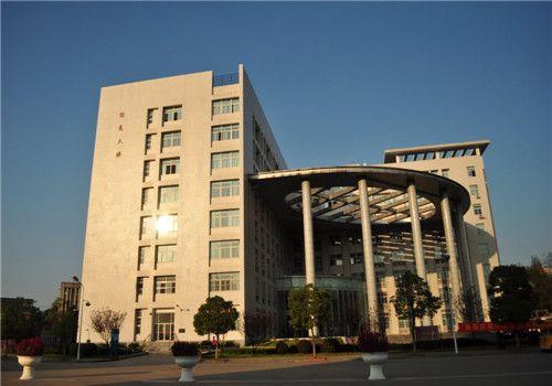 黄石第二医院体检中心大楼