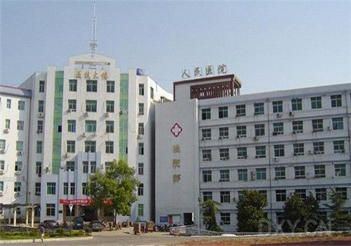 大冶人民医院体检中心大楼