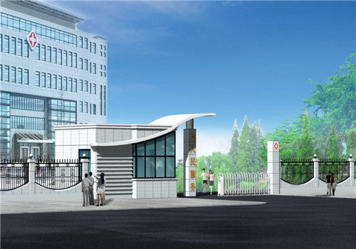 大冶第二人民医院体检中心外景图