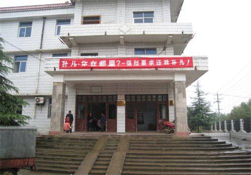 大冶第二人民医院体检中心大楼
