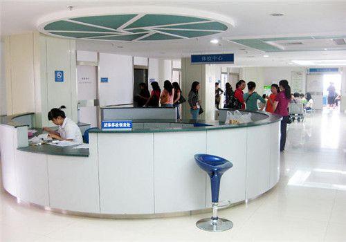 东风总医院体检中心服务台