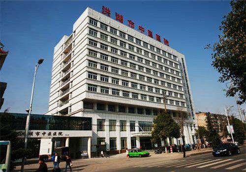 洪湖中医医院体检中心大楼