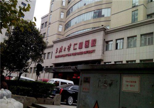 三峡大学仁和医院体检中心大楼