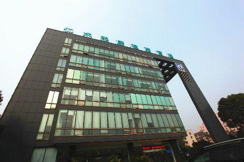 湖南仁术熙康健康管理中心大楼