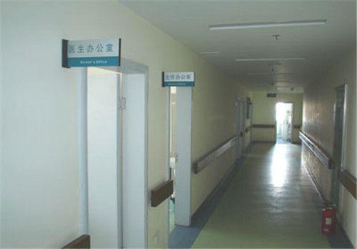 甘肃人民医院体检中心内部环境