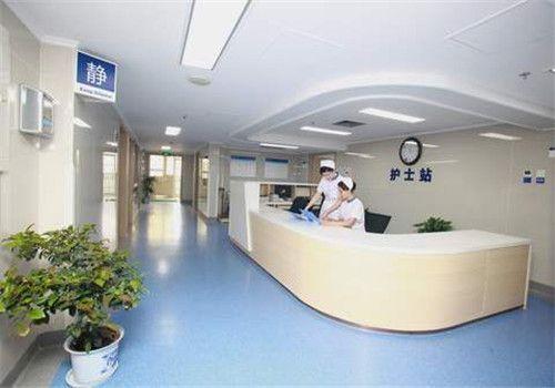 陕西人民医院体检中心护士站